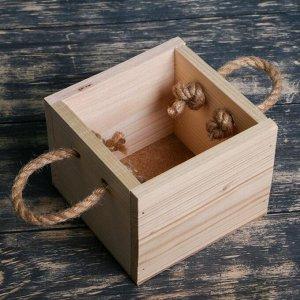 """Кашпо деревянное 12?12?9 см """"Однушка"""", ручка верёвка, МАССИВ СОСНЫ, натуральный"""