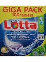 """Таблетки для посудомоечных машин """"LOTTA"""" All in1 GIGA PACK раствор.оболочка 100 шт"""