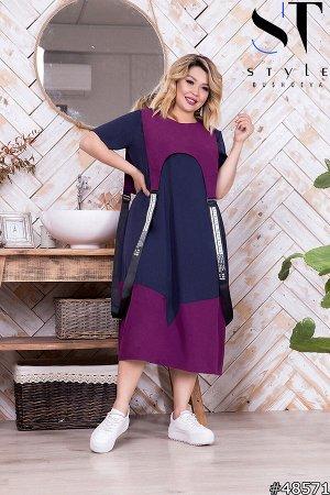 Платье двойка 48571 (платье+накидка)