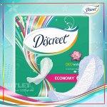 DISCREET Женские гигиенические прокладки на каждый день Deo Water Lily Multiform Trio 60шт
