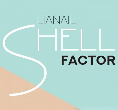 Все для маникюра - LIANAIL,ONIQ,COCLA  и BEAUTY  FREE.    (1 — Коллекция «Shell Factor» — Гель-лаки и наращивание