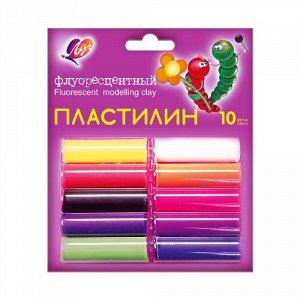 Пластилин ФЛУОРЕСЦЕНТНЫЙ 10 цветов