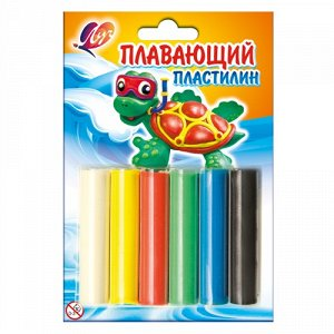 Пластилин плавающий 6 цветов