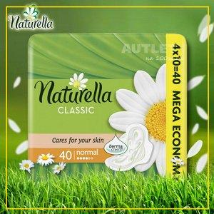 NATURELLA Classic Женские гигиенические прокладки с крылышками Camomile Normal Quatro, 40 шт