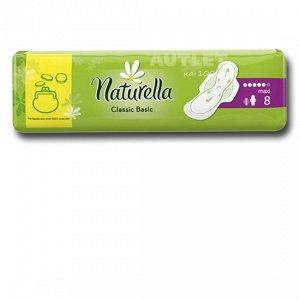 NATURELLA Classic Женские гигиенические прокладки ароматизированные с крылышками Basic Maxi, 8 шт