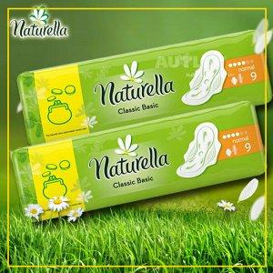 NATURELLA Classic Женские гигиенические прокладки ароматизированные с крылышками Basic Normal, 9 шт