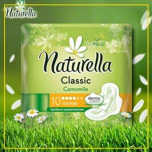 NATURELLA Classic Женские гигиенические прокладки с крылышками Camomile Normal Single, 9 шт