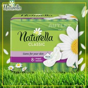 NATURELLA Classic Женские гигиенические прокладки ароматизир с крылышками Camomile Maxi Single, 7 шт