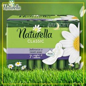 NATURELLA Classic Женские гигиенические прокладки с крылышками Camomile Night Single, 6 шт