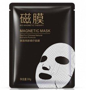BIOAQUA Осветляющая магнитная маска-салфетка, 30 г
