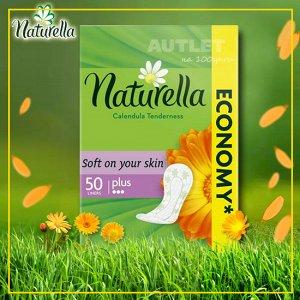 NATURELLA Женские гигиенические прокладки на каждый день Calendula Tenderness Plus (с ароматом календулы) Trio, 50 шт