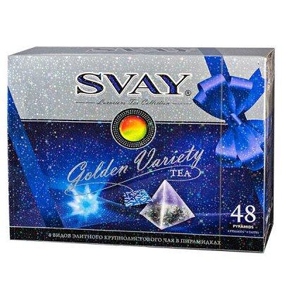 ☕Чай, Кофе и Сладости- 12! ☕Самая Вкусная Закупка! — Чай- Svay, Nadin, Hiltop! Самый вкусный чай! — Чай