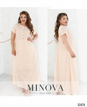 Платье №127-молочный