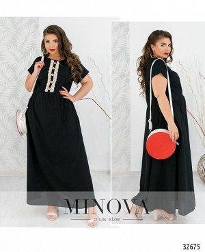 Платье №127-черный