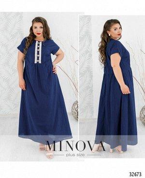 Платье №127-джинс