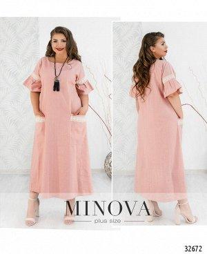 Платье №122-персик