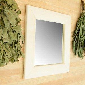 "Зеркало""Май"" 42х42 см, ""Добропаровъ"" отражающая поверхность 28х28 см"