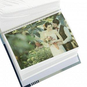 Фотоальбом на 100 фото 10х15 см Image Art, нейтральный