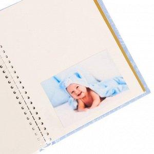 """Фотоальбом """"Наше чудо"""" для мальчика. 20 магнитных листов размером 20 х 28 см"""