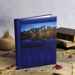 Фотоальбом магнитный 10 листов Image Art  серия 191 путешествие 23х28 см МИКС