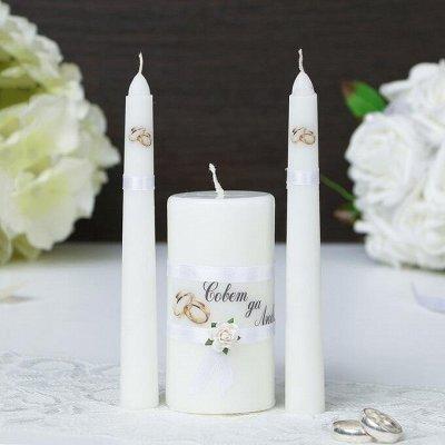 Товары для праздников — Свадьба — Праздники