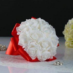 Букет-дублер для невесты из латексных цветков, бело-красный