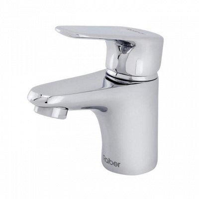 RAIBER.Немецкие смесители,аксессуары д/ванной. 🎁Акция! — Смесители для раковины — Сантехника и плитка