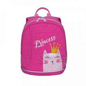 RK-995-2 рюкзак детский
