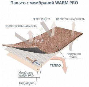Пальто с мембраной WarmPro