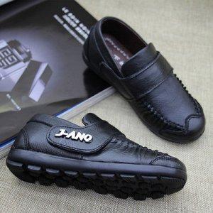 Обувь 33 (19.5 см)