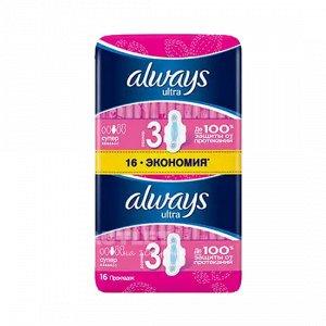 ALWAYS Ultra Женские гигиенические прокладки ароматизированные Super Duo, 16 шт