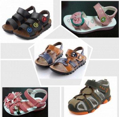 Всё для Детей. Одежда, Обувь, Игрушки, Книжки — Сандалии от 14 до 41 размера от 380 до 500 руб. — Для детей