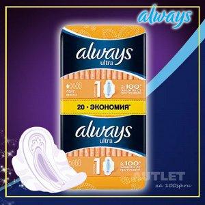 ALWAYS Ultra Женские гигиенические прокладки ароматизированные Light Duo, 20 шт
