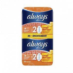 ALWAYS Ultra Женские гигиенические прокладки ароматизированные Normal Plus Duo, 20 шт