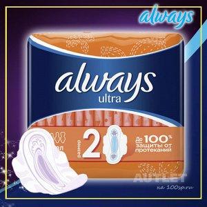 ALWAYS Ultra Женские гигиенические прокладки ароматизированные Normal Single, 10 шт