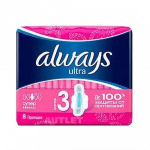 ALWAYS Ultra Женские гигиенические прокладки ароматизированные Super Single, 8 шт
