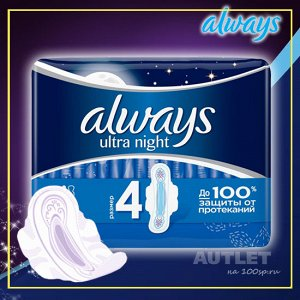 ALWAYS Ultra Женские гигиенические прокладки ароматизированные Night Single, 7 шт