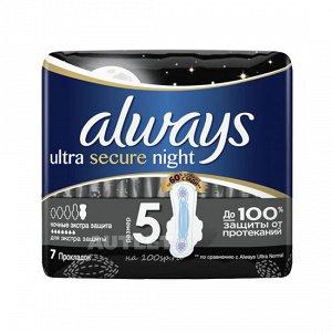 ALWAYS Ultra Женские гигиенические прокладки ароматизированные Night экстра защита Single, 7 шт