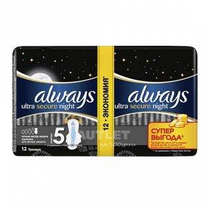 ALWAYS Ultra Женские гигиенические прокладки ароматизированные Night экстра защита Duo, 12 шт