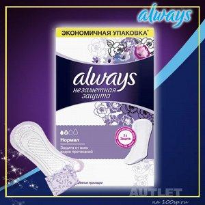ALWAYS Ежедневные гигиенические прокладки ароматизированные Незаметная защита Нормал Duo, 32 шт