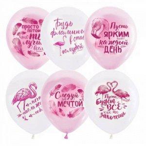 "M 12""/30 см пастель pink&white (растр) 2 ст. рис фламинго пожелания шар латекс"