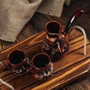 Кофейный набор, с росписью: турка 200 мл, чашки 100 мл