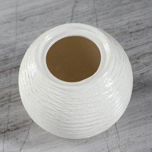 """Ваза настольная """"Шарик"""". белая. 10.5 см. керамика"""