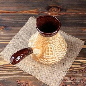 """Турка """"Кофе"""", под шамот, глазурь, 0.65 л, микс"""