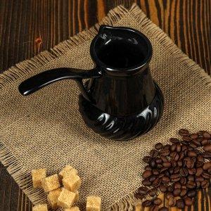Турка для кофе, чёрный, 0.3 л