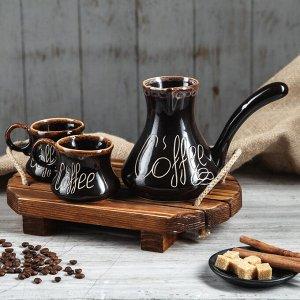 """Кофейный набор  """"Кофе"""", турка 0.5 л, 2 чашки, цвет  тёмно-коричневый, микс"""