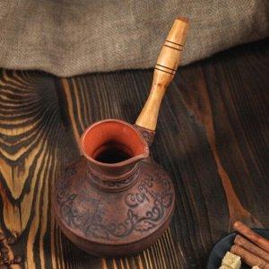 """Турка """"Народная"""", деревянная ручка, 0,5 л"""