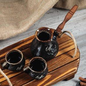 "Кофейный набор ""Лотос"": турка 0,3 л, 2 чашки, 0,08 л"
