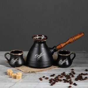 """Кофейный набор """"Барон"""", турка, 2 чашки"""