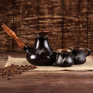 """Кофейный набор """"Восточный"""", 3 предмета: турка 0,4 л, 2 чашки 0,1 л, микс"""
